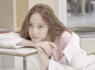 KRYSTAL COVER ISSUE
