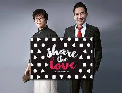 SHARE THE LOVE (1탄)