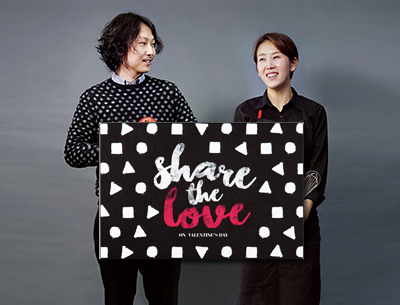 SHARE THE LOVE (2탄)