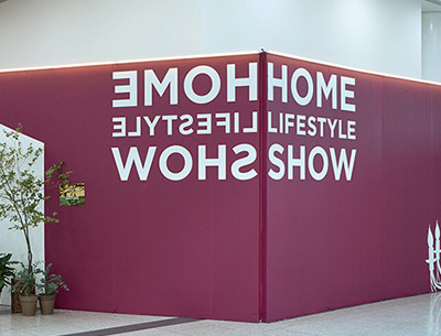 HOME & LIFESTYLE  SHOW 2017