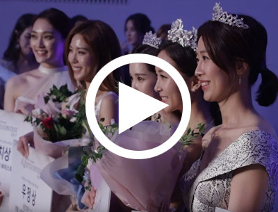 2017 6th K-QUEEN CONTEST 본선