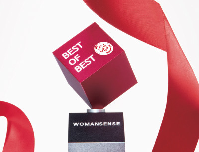 2017 WOMAN SENSE BEAUTY AWARD