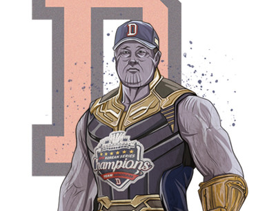 THE AVENGERS : COACH'S WAR