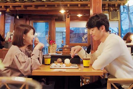 <하트시그널2>에서 김도균과 임현주의 데이트 장면.