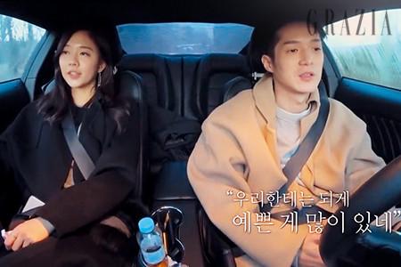 <하트시그널2>에서 김현우와 오영주가 함께한 장면.