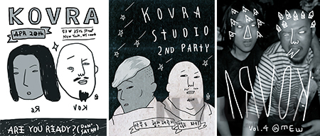 KOVRA PARTY POSTER